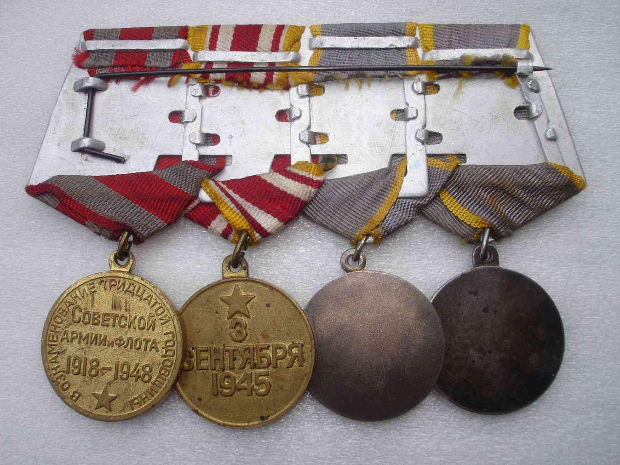 Чистка медалей и орденов своими руками 96